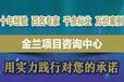 涟水县招投标书行业研究报告佛山