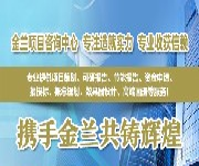 阳西县招投标书养老产业可行性报告葫芦岛图片