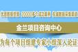天津建筑陶瓷建厂用可研报告建议书便宜