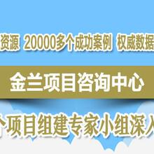 双流县编制资金申请报告本地公司《玻璃清洗机》图片