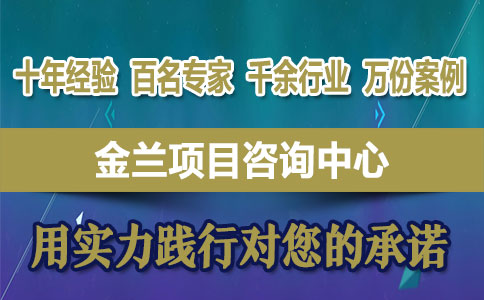 左云县做可行性分析报告专业公司《丝印特印》