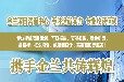 宜昌写可行性报告专业公司《石油添加剂》