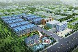 和硕县特色小镇概念规划方案参考