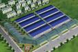 石河子农业生态园概念规划方案公司