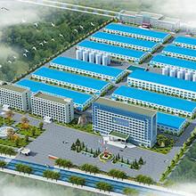 双流县沟域经济资金申请报告编写图片