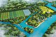 冷水江农业生态园可行性报告新版