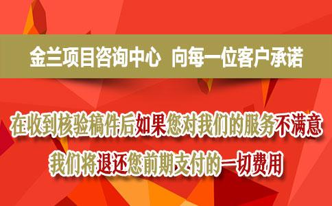 内江旅游地产概念性规划方案撰写