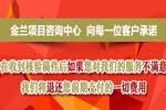 陇西县生态观光园节能报告范文