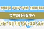汝城县配套燃气管网建设投标书2017年