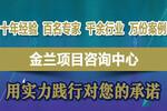 泸县混凝土搅拌站可行性报告新版