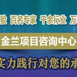 清流县土石方工程施工组织设计范本图片