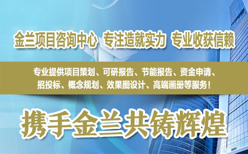 上海崇明配套燃气管网建设投标书编制
