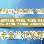 肃南县棚户区改造商业计划书大纲图片