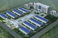 阿克苏新能源项目可行性分析报告可研可行性编制