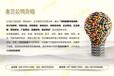 梧州编可行性报告公司-梧州商业计划书