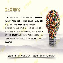 巴音郭楞项目建议书田园综合体-巴音郭楞商业计划书图片