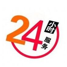 福清班尼斯空气能官方网站各点售后服务维修咨询电话欢迎您