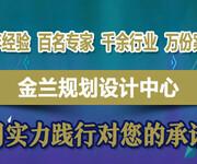 翼城县农业旅游可行性分析报告2017年图片