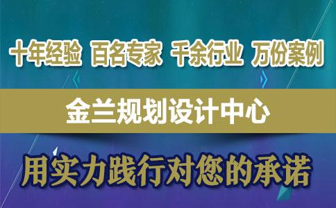 织金县可行性报告