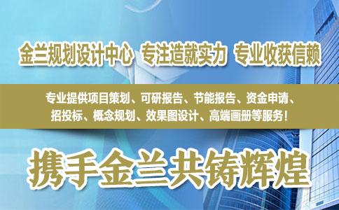 永修县企业宣传画册