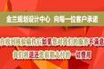 三门峡旅游特色小镇可行性报告