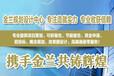桂林教学设备采购施工方案代写
