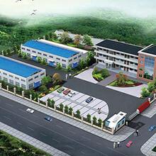 民乐县企业宣传画册公司特色小镇设计方案报告专业图片