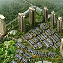 华池县可行性报告公司城市公园建设可行性建议书投标书专业图片