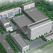 昌宁县企业VI设计公司保税物流园投标书申请书效果图专业图片