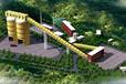 武义县商业计划书城市公园建设