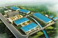 泰顺县概念性规划设计公司保税物流园