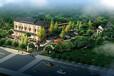 措美县项目申请报告公司田园综合体