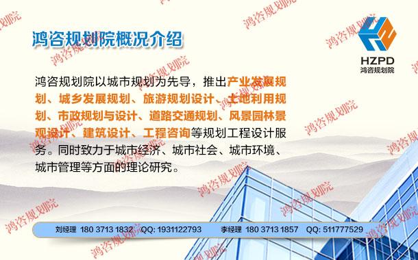 安平县项目申请报告公司-学校建设