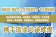 南京雨花台区投标书编制公司_服装市场调查报告商洛