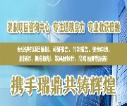 新安县投标书编制公司_项目可行性分析报告模板鹤岗图片