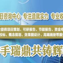 铜川印台区投标书编制公司_建筑行业报告衡水图片