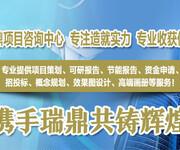 梅县乡镇风貌改造可行性报告案例图片