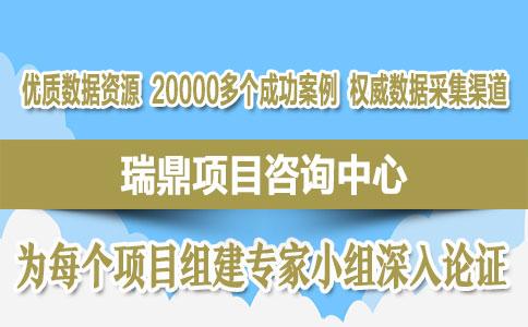 宾阳县投标文件