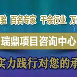 新丰县可以做项目计划书《软木制品》图片