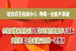 伊春红星区中草药种植资金申请报告新版