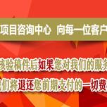 永寿县政府物质采购投标书模板图片