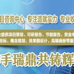 通辽科尔沁区中草药种植商业计划书申请图片