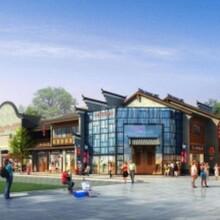 舟曲县光伏特色小镇概念性规划设计公司图片