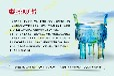 深圳专业效果图公司-深圳项目建议书