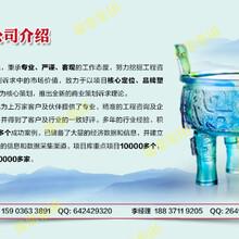 桂林物流园区效果图公司-桂林项目建议书图片