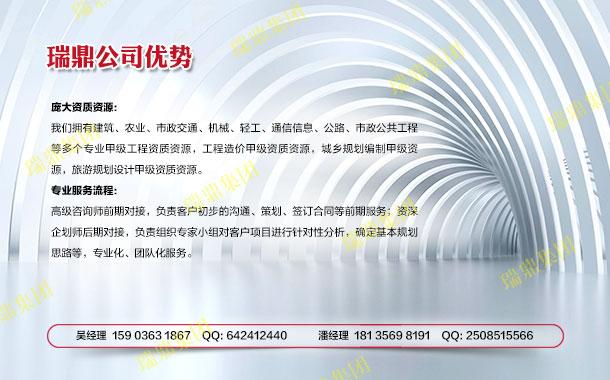 丽水商业计划书公司-丽水投标书