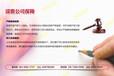 海南投标书√产业集聚区-海南可行性报告