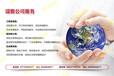 海南节能评估报告公司√养老地产-海南产业发展规划