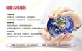 清原产业发展规划√水泥预制桁条-清原可行性研究报告公司