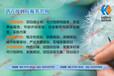 马边县本地做修建性详细规划方案公司-加工牛皮成品革概念规划